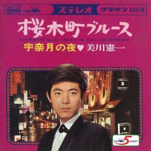 桜木町ブルース     (MEG-CD) u-topia