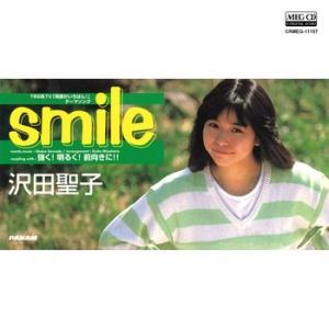 smile     (MEG-CD)|u-topia