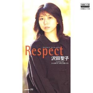 Respect     (MEG-CD)|u-topia