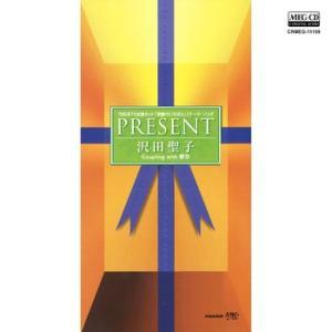 PRESENT     (MEG-CD)|u-topia