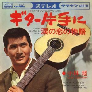 ギター片手に     (MEG-CD)|u-topia