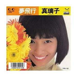 夢飛行     (MEG-CD)|u-topia