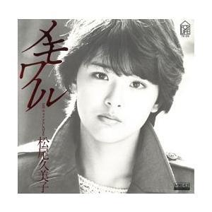 メモワール     (MEG-CD)|u-topia