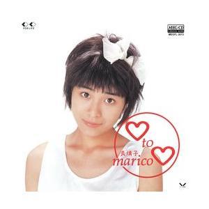 Heart to Heart     (MEG-CD) u-topia