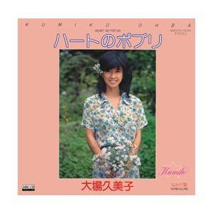ハートのポプリ     (MEG-CD)|u-topia