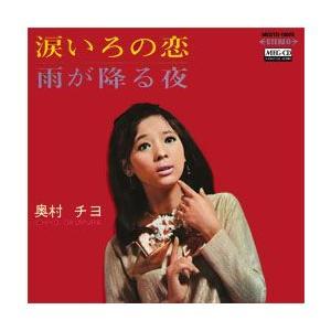 涙いろの恋     (MEG-CD)|u-topia