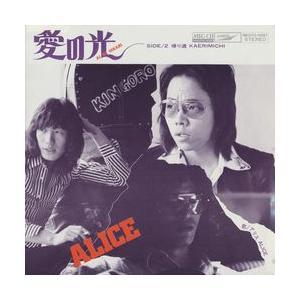 愛の光     (MEG-CD)|u-topia