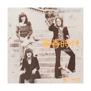 青春時代     (MEG-CD)|u-topia