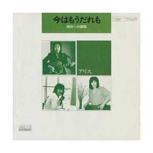 帰らざる日々     (MEG-CD)|u-topia