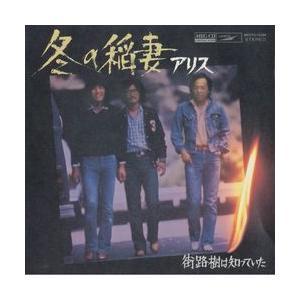 冬の稲妻     (MEG-CD)|u-topia