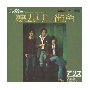 夢去りし街角     (MEG-CD)|u-topia