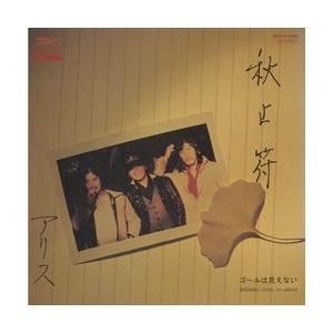 終止符     (MEG-CD)|u-topia