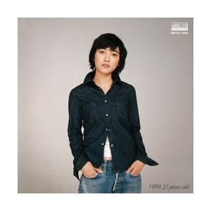夢ロケッツ[アルバム]     (MEG-CD) u-topia