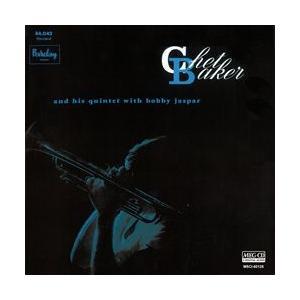 アンド・ヒズ・クインテット・ウィズ・ボビー・ジャズパー(And His Quintet With Bobby Jaspar)     (MEG-CD)|u-topia