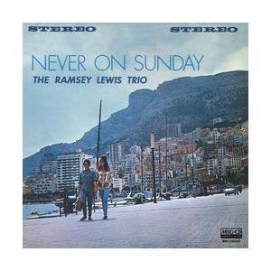 日曜はダメよ(Never On Sunday)     (MEG-CD)|u-topia