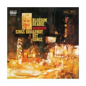 ブロードウェイ・ヒット・ソングズ(Soubrette Sings Broadway Hit Songs)     (MEG-CD)|u-topia