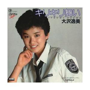キリキリ舞い     (MEG-CD)|u-topia