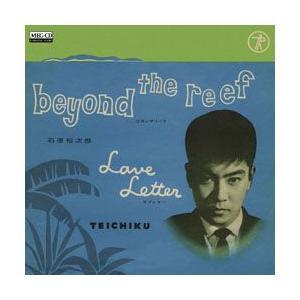 beyond the reef(ビヨンザリーフ)     (MEG-CD) u-topia