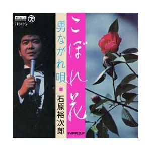 こぼれ花     (MEG-CD)|u-topia