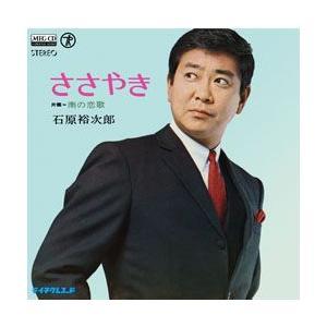 ささやき     (MEG-CD)|u-topia