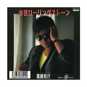 今夜ローリングストーン     (MEG-CD) u-topia