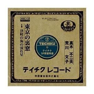 東京の裏窓     (MEG-CD)|u-topia