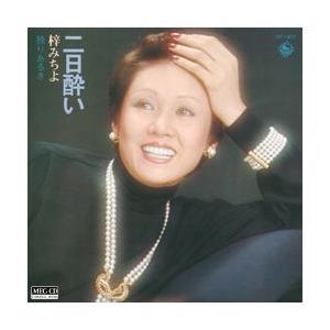 二日酔い     (MEG-CD)|u-topia