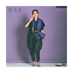信天翁     (MEG-CD)|u-topia