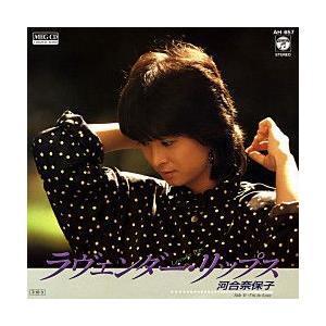 ラヴェンダー・リップス     (MEG-CD)|u-topia