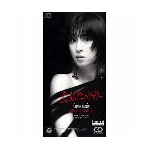 悲しみのアニバァサリー     (MEG-CD)|u-topia
