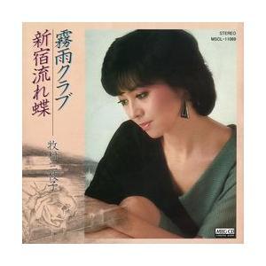 霧雨クラブ     (MEG-CD)|u-topia