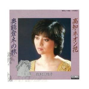 奥能登・冬の旅     (MEG-CD)|u-topia