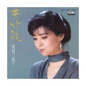 夾竹桃     (MEG-CD)|u-topia
