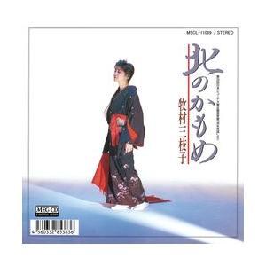 北のかもめ     (MEG-CD)|u-topia