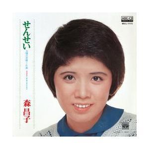 せんせい     (MEG-CD)|u-topia