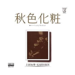 秋色化粧     (MEG-CD)|u-topia