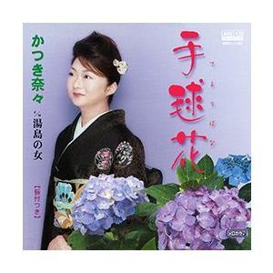 手毬花     (MEG-CD)|u-topia