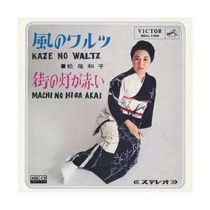 風のワルツ     (MEG-CD)|u-topia