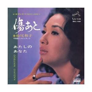 傷あと     (MEG-CD) u-topia