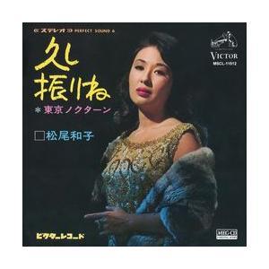久し振りね     (MEG-CD) u-topia