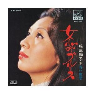 女心のブルース     (MEG-CD) u-topia