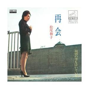 再会     (MEG-CD) u-topia