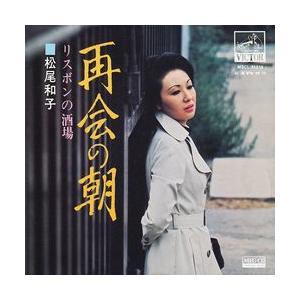 再会の朝     (MEG-CD) u-topia