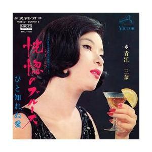 恍惚のブルース     (MEG-CD) u-topia