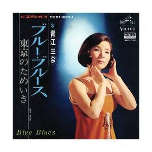 ブルー・ブルース     (MEG-CD) u-topia
