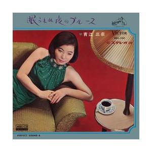 眠られぬ夜のブルース     (MEG-CD) u-topia