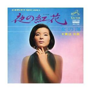 夜の紅花     (MEG-CD) u-topia