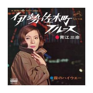 伊勢佐木町ブルース     (MEG-CD) u-topia