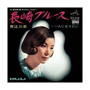 長崎ブルース     (MEG-CD) u-topia