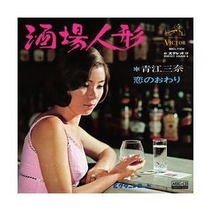酒場人形     (MEG-CD) u-topia